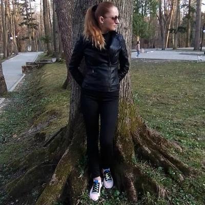 Наталія Николишин, Трускавец