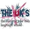 Курсы иностранных языков для детей The UK's