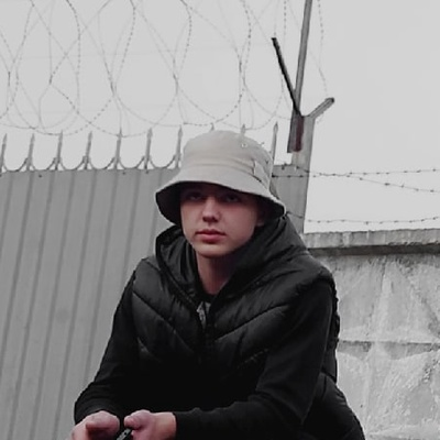 Дима Котляров