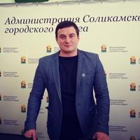 СергейМолчанов