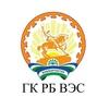 ГК по внешнеэкономическим связям Башкортостана