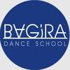 Школа Танца Багира. Новосибирск