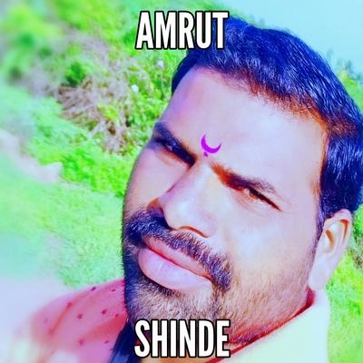 Amrut Shinde