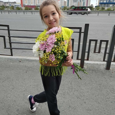 Екатерина Ерёмина