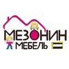Детская мебель в Санкт-Петербурге