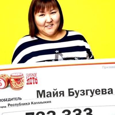 Taisiya Nikolaeva