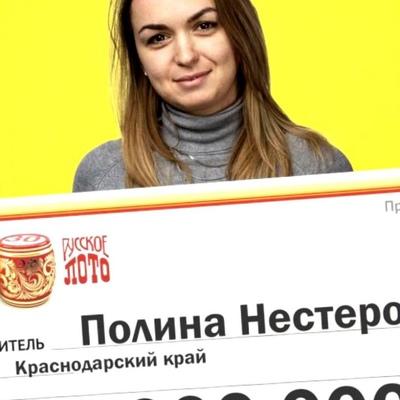 Марина Верещагина