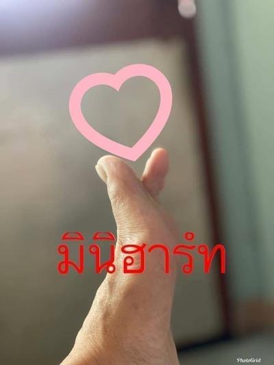 Nattawut Krongmaeung, Nakhon Sawan