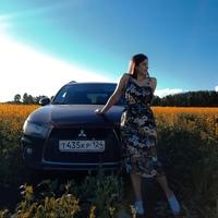 ТатьянаМетелкина