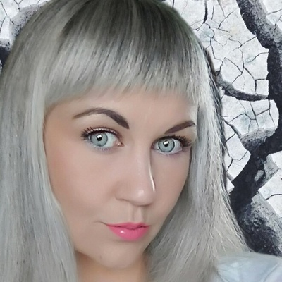 Ольга Лазаренко, Минск