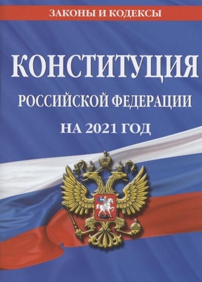 Ольга Юридическая, Оренбург