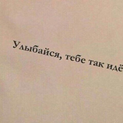 Kama Aliev