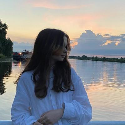 Яна' Чайковская, Мозырь