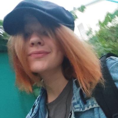 Елена Сытник