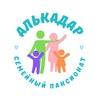 """Пансионат """"Алькадар"""" Крым Любимовка"""