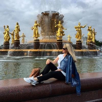 Алина Строкова, Москва