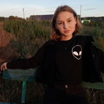 Маша Куцепалова