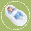 Анатомические коконы- колыбели для новорожденных