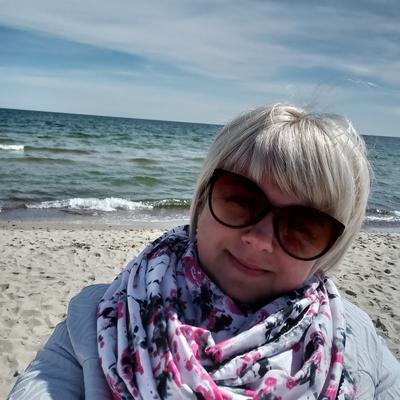 Наталья Афанасьева, Соликамск