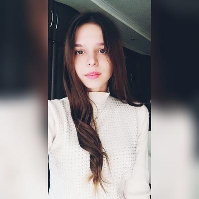 Julia Viziru, Киев
