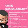 Said Norov 2Б-17/1а
