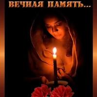 АнастасияЛеконцева