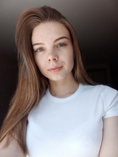 Кристина Чуприянова, Воронеж