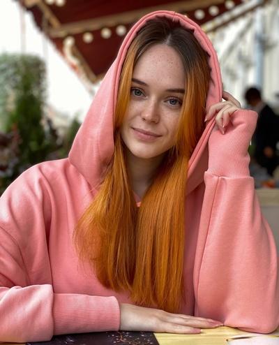 Полина Волкова, Москва