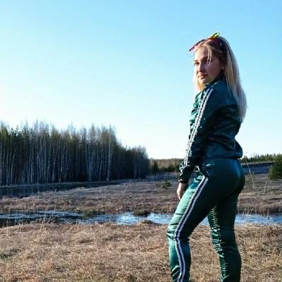 София Великоредчанина