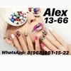Alex Fur 13-66