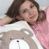 Yulia Polina