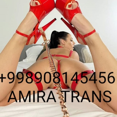 Amira Transseksual