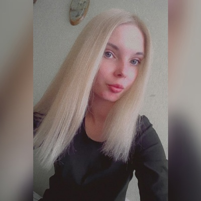 Katya' Moiseeva, Luga