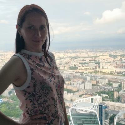 Marina Prokhorova, Rybinsk