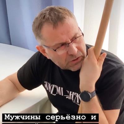 Семен Киракосян, Екатеринбург