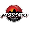 МИКАДО суши-маркет | Новосибирск | Доставка