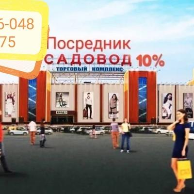 Оксана Бузова, Москва