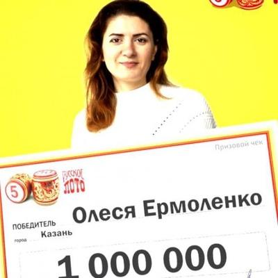 Амелия Владимирова