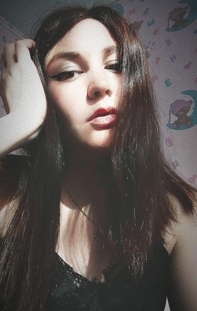 Эвелина Минлиханова, Калтасы