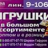 Шервон Гафуров 9-106
