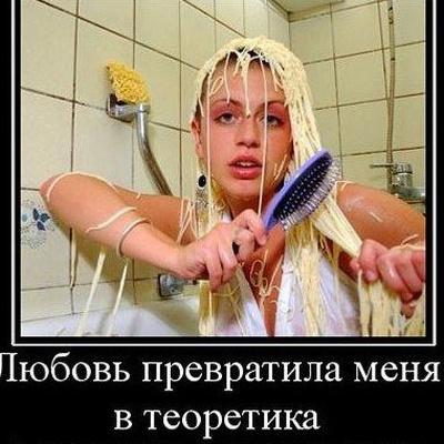 Зимфира Ибрагимова, Томск
