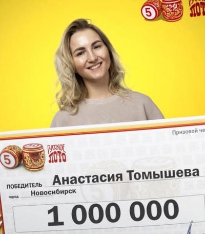 Василина Нефедова