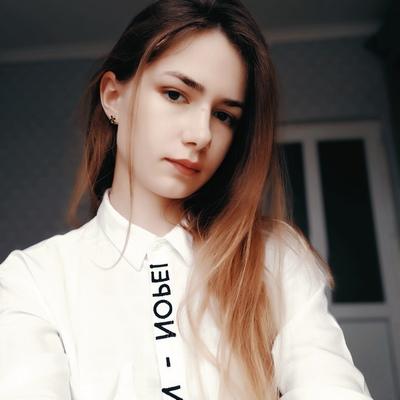 Кристина Авраменко