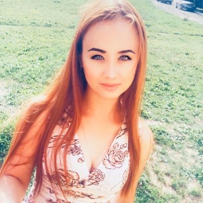 Regina Kurinova, Уфа