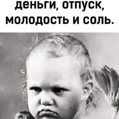 Natalya Natali, Orsk