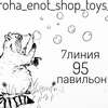 Бахтовар Рустамов 7-95