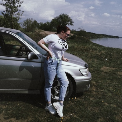 Alexandra Grigoryan, Frankfurt am Main