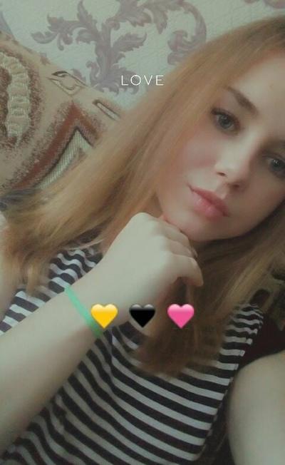 Валентина Согуль