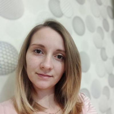 Viktoria Ilina