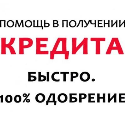 Алексей Помогалов, Новосибирск